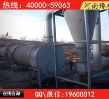 大型石英砂烘干机,煤矸石烘干机 ,回转干燥设备厂家,烘干机图片