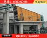 许昌3YK2460圆振动筛,筛选设备,高效高产YA圆振动筛
