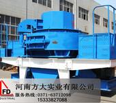 液压制砂机,西宁哪有多功能制砂机,第六代冲击式制砂机