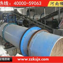 郑州转筒工业烘干机设备,连续式大型烘干机,煤泥干燥机图片