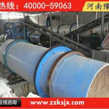 广元大型滚筒式烘干机,酒糟干燥机,海砂烘干机图片