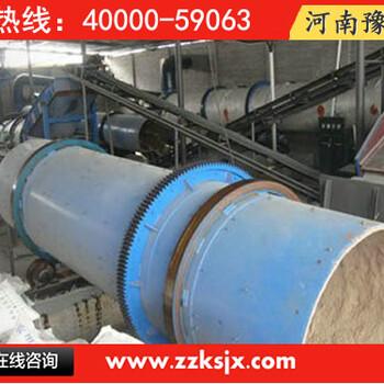 貴陽小型鋼渣烘干機,膨潤土干燥機,回轉式烘干機報價