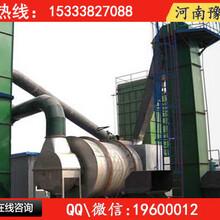 煤粉干燥设备,工业转筒干燥机,福州高湿度烘干设备图片