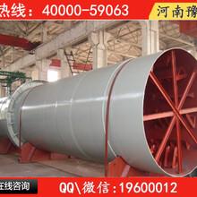 钦州工业烘干机规格,滚筒干燥机,转筒烘干设备图片
