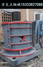 西安打砂生产线设备,高效耐用打砂机,石子破碎生产线