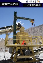 白山板锤式打砂机,机制砂生产线设备,打砂生产线设备
