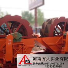 洗砂洗石设备,XS系列轮斗洗砂机,杭州双斗轮洗砂机图片