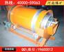 淮安矿用石料滚筒筛,混凝土滚筒筛,圆滚筒筛分设备