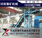 柳州DJ型大倾角皮带输送机,工程专业输送线,传送皮带流水线