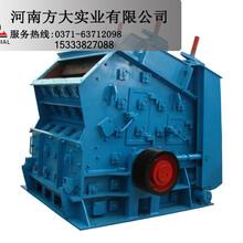 重庆矿用碎渣机,铜矿石粉碎机器价格,1315破碎机报价图片