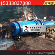 淮南优质滚筒洗铝石机,白云石洗矿设备,铜矿石洗泥土机图片
