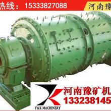 丽江促销重晶石粉磨机器,球磨机生产厂家,萤石制粉机器价格
