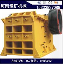 贺州新型颚式破石机,萤石块中碎设备,250×400鄂破厂家图片