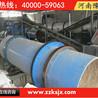 磷石膏干燥機械