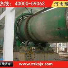 陇南厂家生产硫酸铜干燥机械,锯屑干燥设备,黄沙烘干机械图片