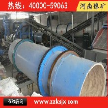 成都厂家生产粪便烘干机械,工业废料烘干机厂家,高岭土干燥机