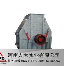 湘潭可逆反击式制砂机,高效细碎机,石英石打沙机型号俱全图片