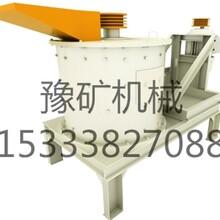 绵阳大型立轴反击式制砂机,plf复合破碎机价格,石头打砂机设备图片