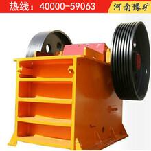 温州破碎机多少钱一台,鄂式制砂机,PE600×900鄂破图片