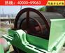 陽江陸地選金滾筒篩,轉筒大小粗細分選機,圓筒篩沙機廠家