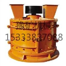 河南直销复合式制砂机,中碎立式制沙机,1000型立轴式粉碎机图片