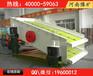 贛州震動篩生產廠家,YK系列振動篩,自動分離分選篩