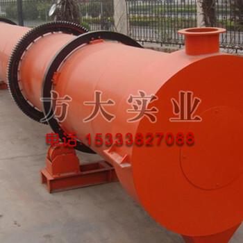 贵州高效沙子烘干机,热风干燥机,兰炭干燥设备