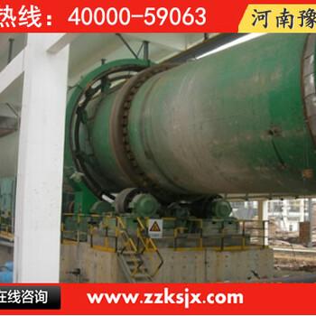 桂林高效粪便烘干机械,新乡节能澳门金沙30064,河砂烘干机厂家