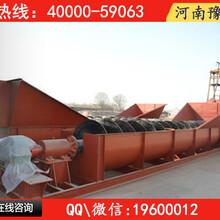 郑州直销深槽洗矿机,砂石清洗机,白云石洗矿机械图片