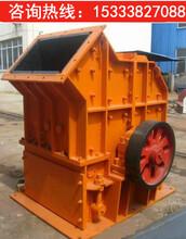 涪陵新型反击式制砂机,高效石灰岩打沙设备,铁矿石制砂机厂家图片