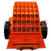 广州PCZ1008重锤式破碎机,小型重锤破,中厚硫酸钡锤破机