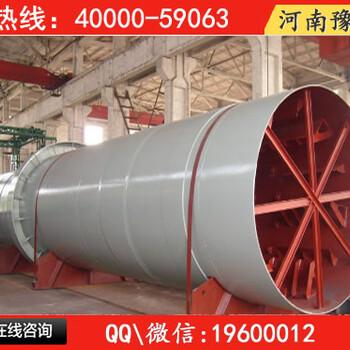 全新蒙煤干燥机