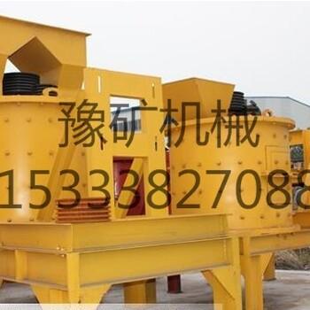 新乡复合破,1000型立轴式粉碎机,立轴板锤制砂机价格