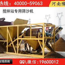 十堰全自動大型篩沙機,多功能篩選機,移動式篩選機圖片