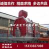 商丘供应可逆反击式制砂机,全自动制砂机,小型打砂机
