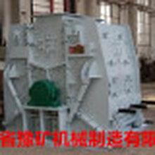邯郸机制砂加工设备,整套可逆式制砂机,高效细碎机类型图片