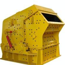 自貢新型液壓1212細碎機,制砂機價格,PF系列反擊式制砂機圖片