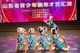 济南少儿舞蹈培训班阿昆舞蹈老师爵士技巧大放送