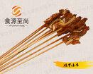 小肉串批发小肉串供货铁板小串油炸小串几十种品类选择图片