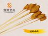 食源至尚小串批發燒烤鴨腸串網紅小串肉串冷凍半成品食材