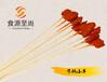 小吃批發采購小肉串半成品供應種類多樣滿足需求