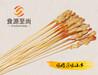 网红小肉串铁板烧烤油炸火锅食材商用半成品新鲜冷冻