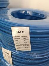 康达尔电采暖厂家直销双导发热电缆+智能控制电源