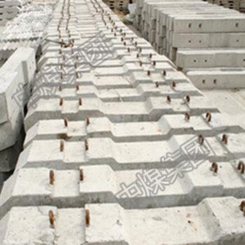 明月幾時有新II型水泥軌枕