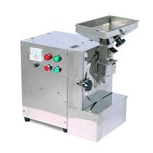三七玛卡药材粉碎机不锈钢调味料粉碎机