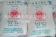 批发红三角食用级99%小苏打(NaHCO₃)/北京小苏打经销商