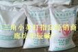 供应保定食品级碳酸氢钠(小苏打)/唐县苏打粉代理及零售