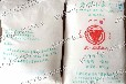 天津红三角食用小苏打用途武清梳打粉特卖