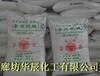 优质食用99.2%纯碱(碳酸钠)---河北碱面批发商(红三角牌)