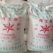 天津农业氯化铵便宜--海王星农铵现货--华辰氯化铵供应商图片